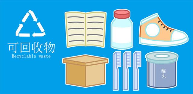 上海垃圾分类四种颜色 垃圾分类的重要性、好处及分类垃圾桶颜色-汇美优普-热门搜索话题榜